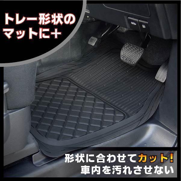 トレー形状 汚れを逃がさずキャッチ 車両に合わせて形状をカットできて 車にフィット 丸ごと水洗い可能な樹脂マット フロント用 イナス eマット EE13S enas-store
