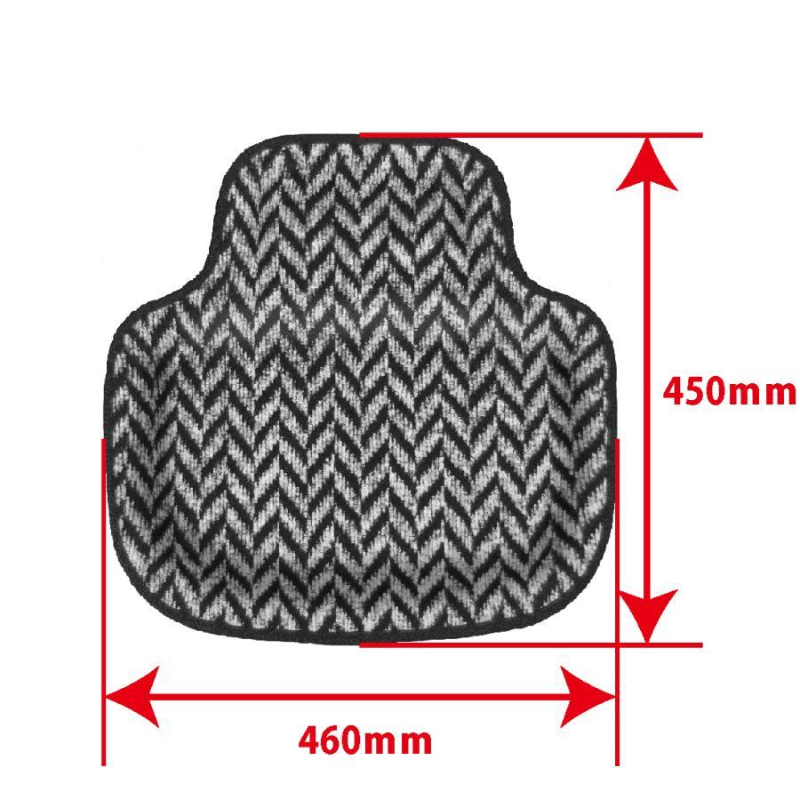 軽自動車用 汎用 マット 「リア 2枚セット」 バケット タイプ トレー 形状 で 汚れ防止 おしゃれ な ヘリンボーン グレー 車 マット イナス カーマット EPK21R|enas-store|03