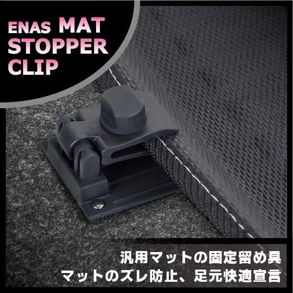 「ズレ防止」 「ガッチリ固定」安心安全 の 必需品 あらゆる汎用マット に 幅広く対応 汎用マットに簡単取付 イナス マットストッパークリップ MS8S|enas-store