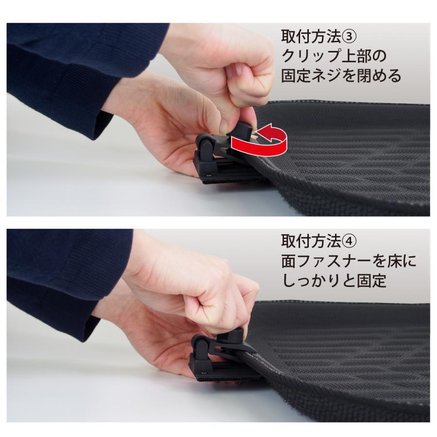 「ズレ防止」 「ガッチリ固定」安心安全 の 必需品 あらゆる汎用マット に 幅広く対応 汎用マットに簡単取付 イナス マットストッパークリップ MS8S|enas-store|04