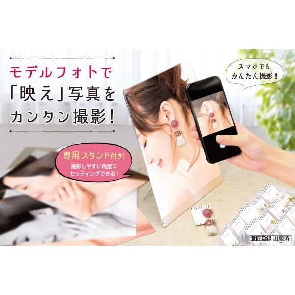 オリジナルワークス 着画作成キット(ピアス) 日本人モデル 外国人モデル【37-5001】【37-5002】(8種各1枚入)【ゆうパケット対応】|enchante-kobo|05