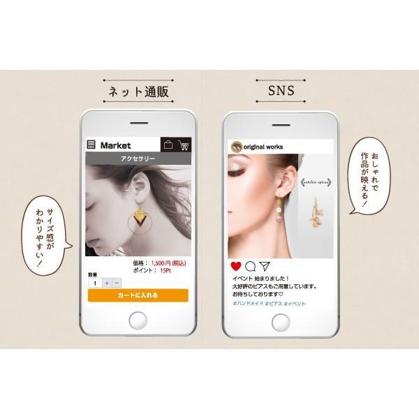 オリジナルワークス 着画作成キット(ピアス) 日本人モデル 外国人モデル【37-5001】【37-5002】(8種各1枚入)【ゆうパケット対応】|enchante-kobo|06