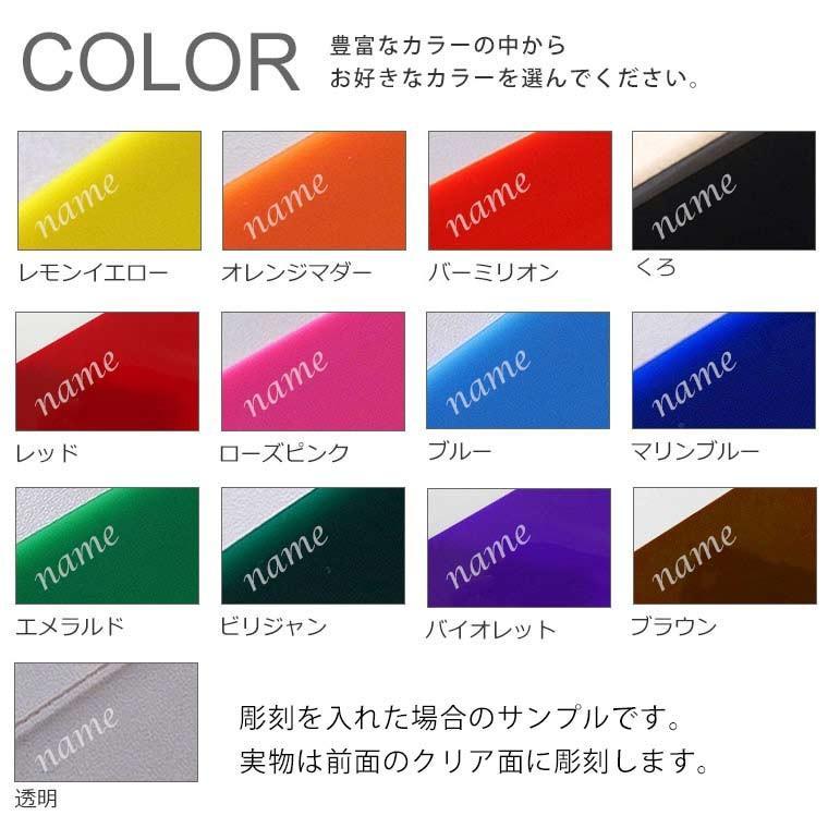 名入れ L判 選べる13色 カラーアクリルフォトフレーム 137×175mm アンシャンテラボ L判サイズ89×127mm【ゆうパケット対応】|enchante|06