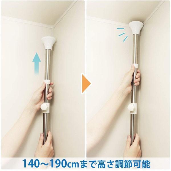 アイリスオーヤマ 突っ張りラック 浴室 伸縮 高さ190~250cm BLT-25|encho|03