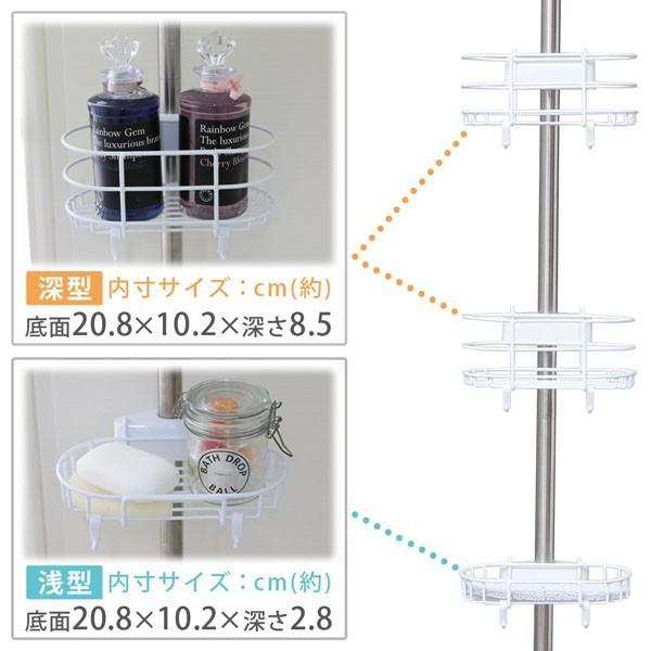 アイリスオーヤマ 突っ張りラック 浴室 伸縮 高さ190~250cm BLT-25|encho|04