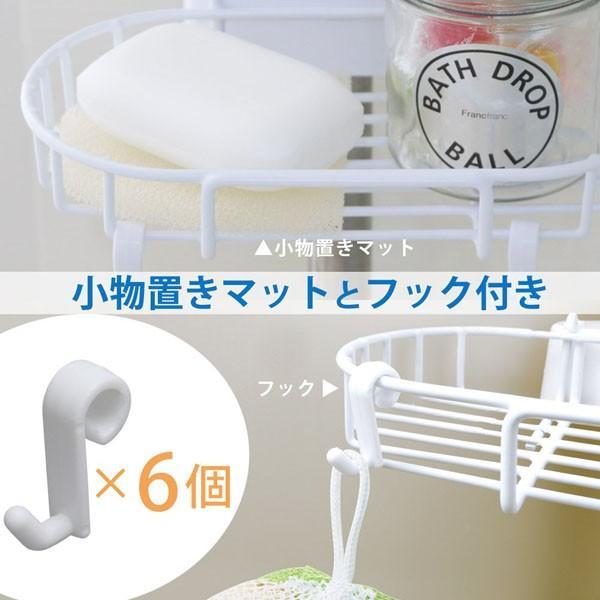 アイリスオーヤマ 突っ張りラック 浴室 伸縮 高さ190~250cm BLT-25|encho|05