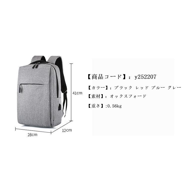 リュックサック バックパック パソコンバッグ ビジネス レディース メンズ ノートPC PCポケット付き 大容量 15.6インチワイド 男女兼用 アウトドア 旅行 通勤|encore|17