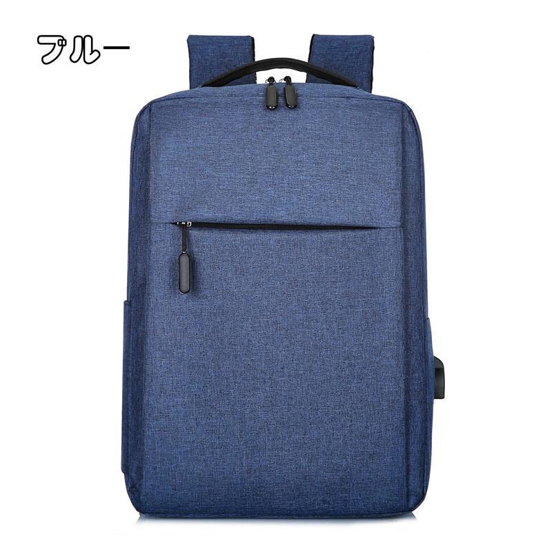 リュックサック バックパック パソコンバッグ ビジネス レディース メンズ ノートPC PCポケット付き 大容量 15.6インチワイド 男女兼用 アウトドア 旅行 通勤|encore|04