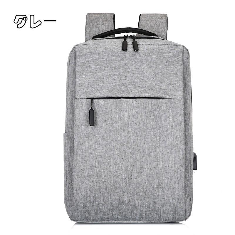 リュックサック バックパック パソコンバッグ ビジネス レディース メンズ ノートPC PCポケット付き 大容量 15.6インチワイド 男女兼用 アウトドア 旅行 通勤|encore|05