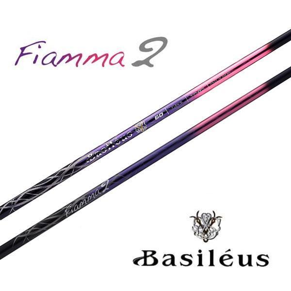 ー品販売  バシレウス フィアマ2 トライファス Triphas Basileus Fiamma2, 京もの専門店「みやび」 e09e6d27