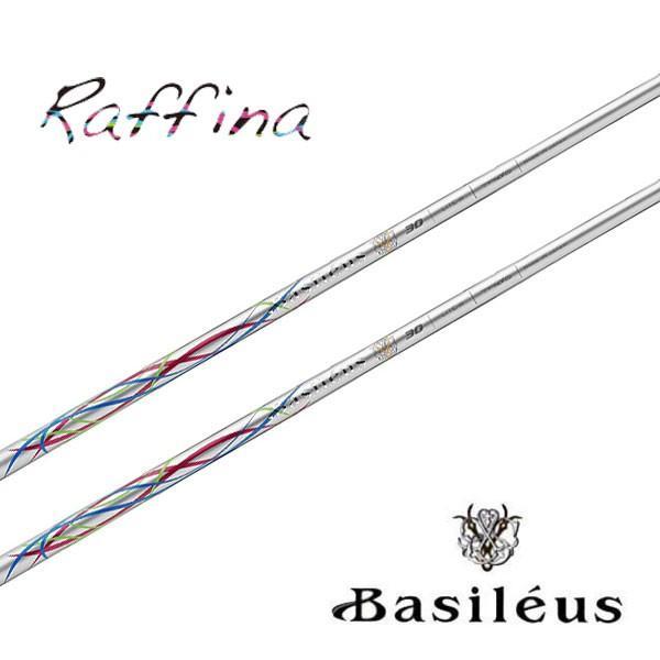 バシレウス ラフィーナ トライファス Triphas Basileus Raffina