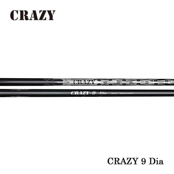 キャロウェイ Callaway GBB EPIC/XR/XR Pro スリーブ装着シャフト クレイジー 9 Dia CRAZY