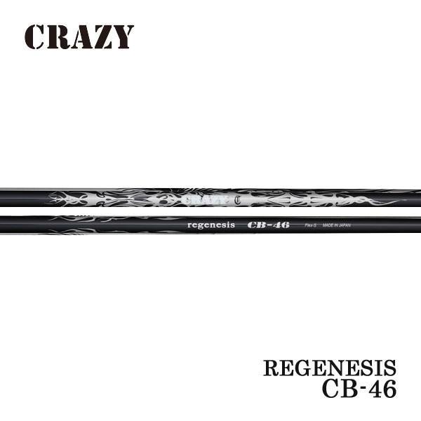 キャロウェイ Callaway GBB EPIC/XR/XR Pro スリーブ装着シャフト クレイジー CB-46 CRAZY