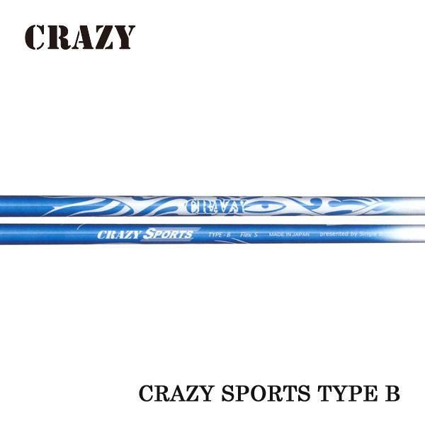 キャロウェイ Callaway GBB EPIC/XR/XR Pro スリーブ装着シャフト クレイジー SPORTS TYPE B CRAZY