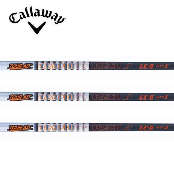 キャロウェイ Callaway スリーブ装着シャフト グラファイトデザイン ツアーAD IZシリーズ Tour AD WOOD GRAPHITE DESIGN