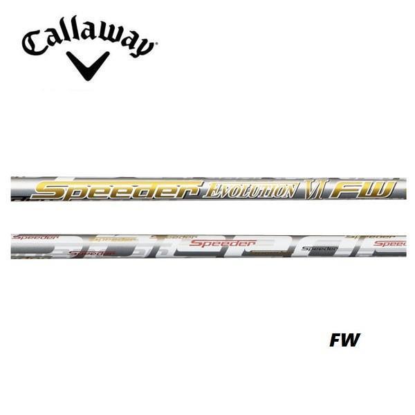 キャロウェイ Callaway スリーブ装着 スピーダー エボリューション 6 FW フジクラ Fujikura Speeder EVOLUTION VI FW