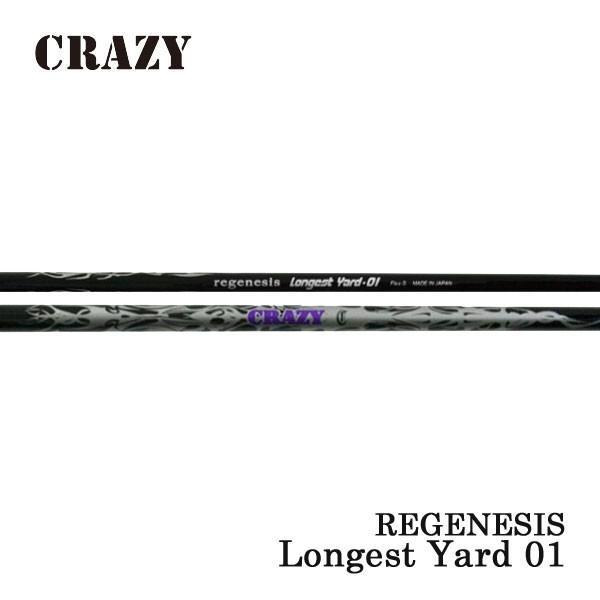 祝開店!大放出セール開催中 クレイジー Longest regenesis Longest (LY-01) Yard-01 (LY-01) CRAZY CRAZY, ツシ:453ed9bd --- airmodconsu.dominiotemporario.com