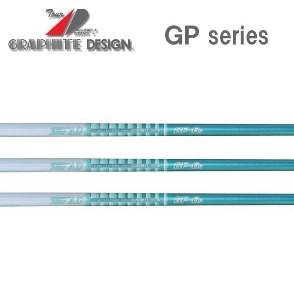 ピン PING G410 スリーブ装着シャフト グラファイトデザイン ツアーAD GPシリーズ Tour AD WOOD GRAPHITE DESIGN