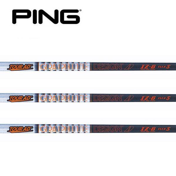 ピン PING G410 スリーブ装着シャフト グラファイトデザイン ツアーAD IZシリーズ Tour AD WOOD GRAPHITE DESIGN