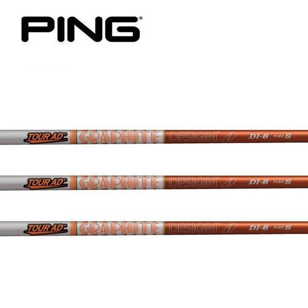 ピン PING G410 スリーブ装着シャフト グラファイトデザイン ツアーAD DI シリーズ Tour AD WOOD GRAPHITE DESIGN