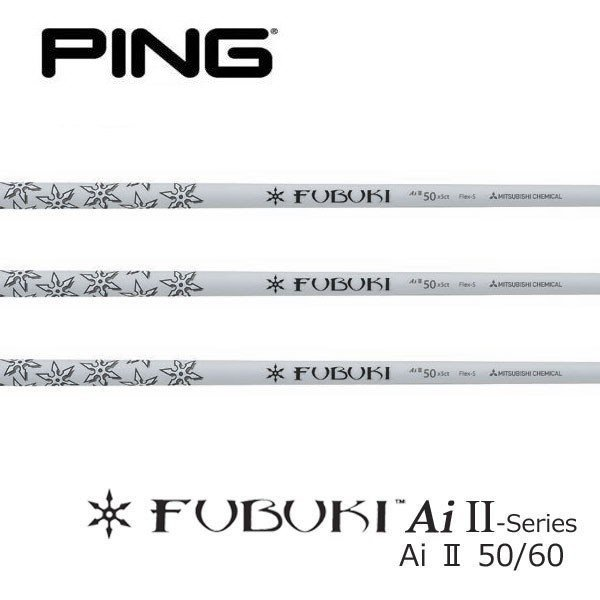 ピン PING G410 スリーブ装着シャフト フブキ Ai II 50/60 三菱ケミカル Mitsubishi  FUBUKI  Ai II Driver