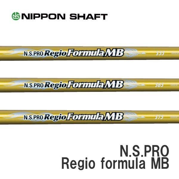 ピン PING G410 スリーブ装着シャフト レジオ フォーミュラ MB 日本シャフト N.S.PRO Regio formula MB