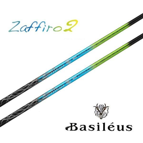 ピン PING G400/Gシリーズ/G30 スリーブ装着シャフト バシレウス ザフィーロ2 トライファス Triphas Basileus Zaffiro2