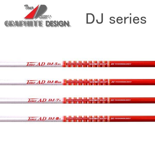 ピン PING G400/Gシリーズ/G30 スリーブ装着シャフト グラファイトデザイン ツアーAD DJ シリーズ Tour AD WOOD GRAPHITE DESIGN