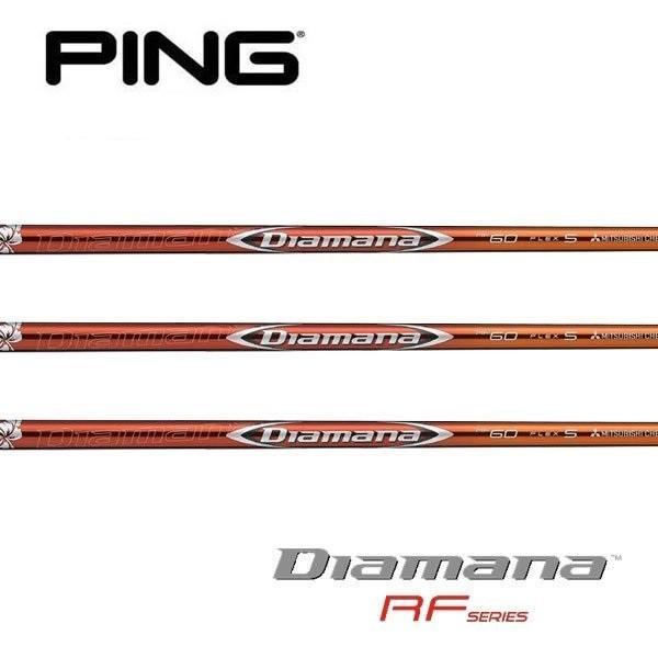 ピン PING G400/Gシリーズ/G30 スリーブ装着シャフト ディアマナ RF 三菱ケミカル Mitsubishi  Diamana  RF