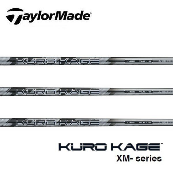 テーラーメイド Mシリーズ スリーブ装着シャフト KURO KAGE XM-series クロカゲ XM 三菱ケミカル Mitsubishi