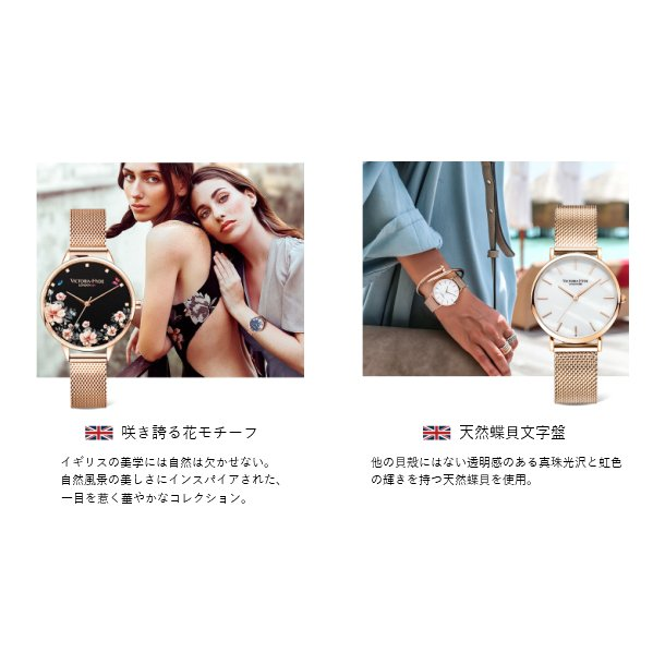 VICTORIA HYDE LONDON ヴィクトリアハイドロンドン 腕時計 レディス クリスタル VH30091 レディース 腕時計 endless 09