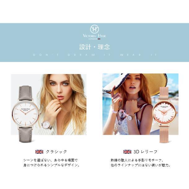 VICTORIA HYDE LONDON ヴィクトリアハイドロンドン 腕時計 レディス クリスタル VH30092 レディース 腕時計|endless|08