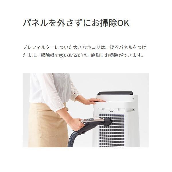加湿空気清浄機 プラズマクラスター7000搭載 ホワイト系 SHARP (シャープ) KC-H50-W 【全国送料無料】【現金特価 個数制限無】|endless|07