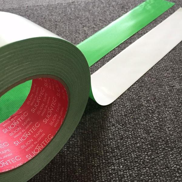 スリオンテック 5310 強弱両面テープ 50mm*25m 24巻入