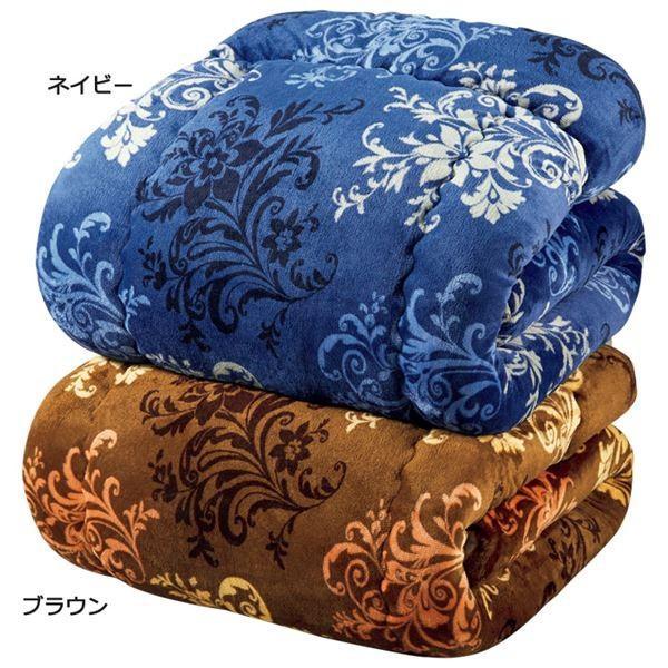〔2色組〕暖かふんわり毛布地掛布団(日本製)【商工会会員です】