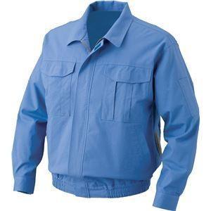 綿難燃空調服 〔カラー:ライトブルーサイズ:M〕 リチウムバッテリーセット商工会会員店です