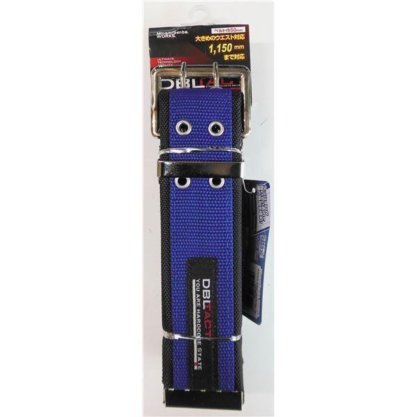 (業務用15個セット) DBLTACT Wピンバックルベルト 〔ブルー〕 DT-PB-BL商工会会員店です