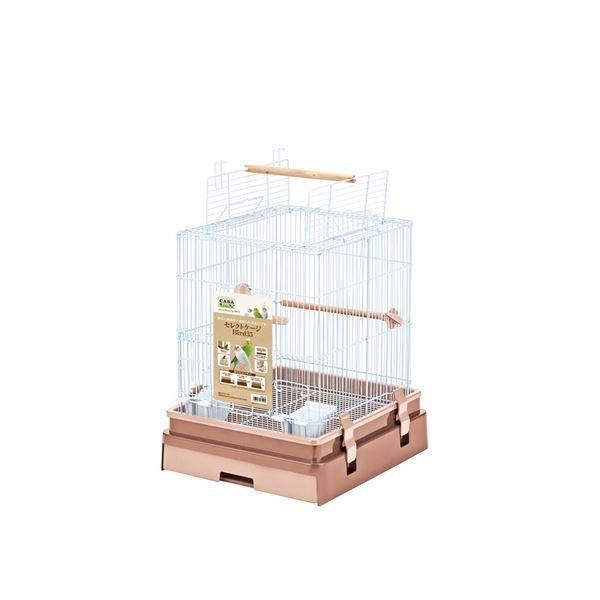 セレクトケージBird35〔ペット用品〕商工会会員店です