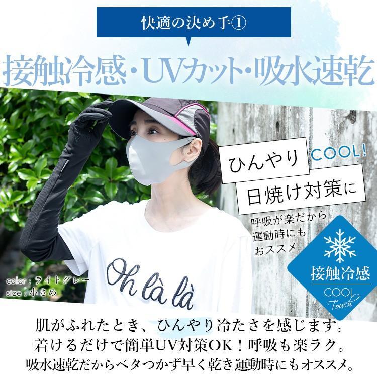 日本製 接触冷感マスク 二重マスクにも使える UVカット 洗える夏マスク3枚組  立体マスク 変異ウイルス対策 花粉 ソフトワイヤー付き eng 03