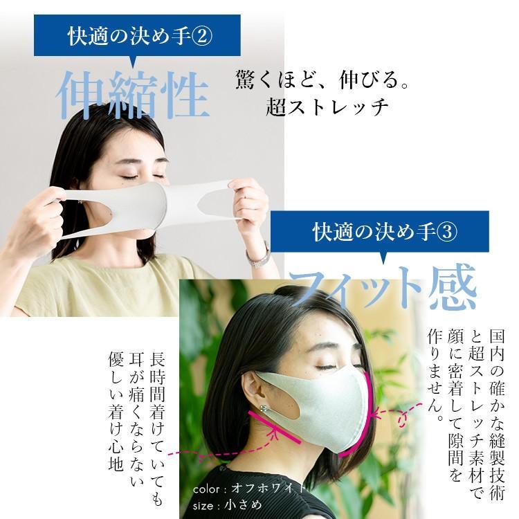 日本製 接触冷感マスク 二重マスクにも使える UVカット 洗える夏マスク3枚組  立体マスク 変異ウイルス対策 花粉 ソフトワイヤー付き eng 04