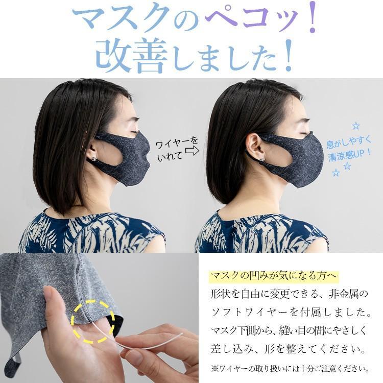 日本製 接触冷感マスク 二重マスクにも使える UVカット 洗える夏マスク3枚組  立体マスク 変異ウイルス対策 花粉 ソフトワイヤー付き eng 05