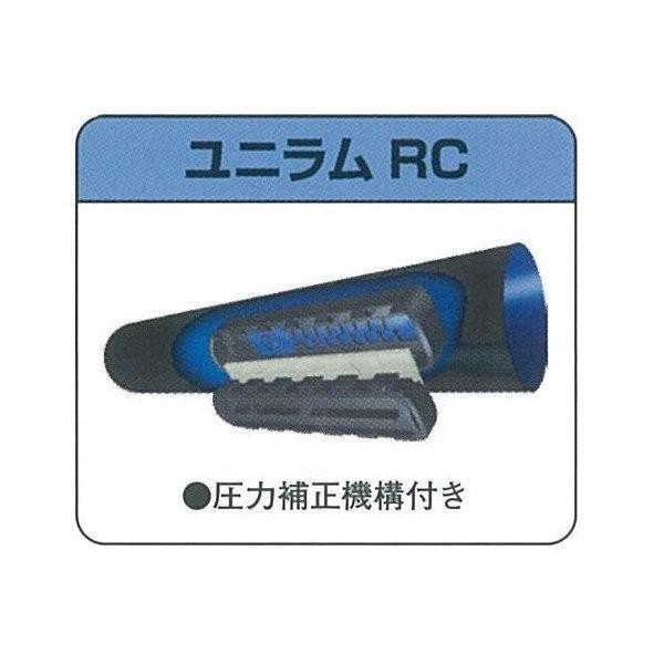 灌水 散水 潅水用 ユニラムRC17 200m 30cmピッチ