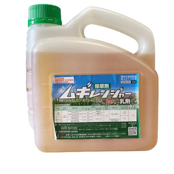 除草剤 農薬 ムギレンジャー乳剤 2L