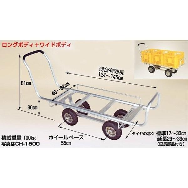 愛菜号アルミ製ハウスカー CH-1500A