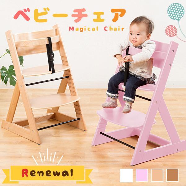 ベビーチェア ベビーチェアー 木製 ダイニングチェア ダイニングチェアー 赤ちゃん 椅子/イス enjoy-home