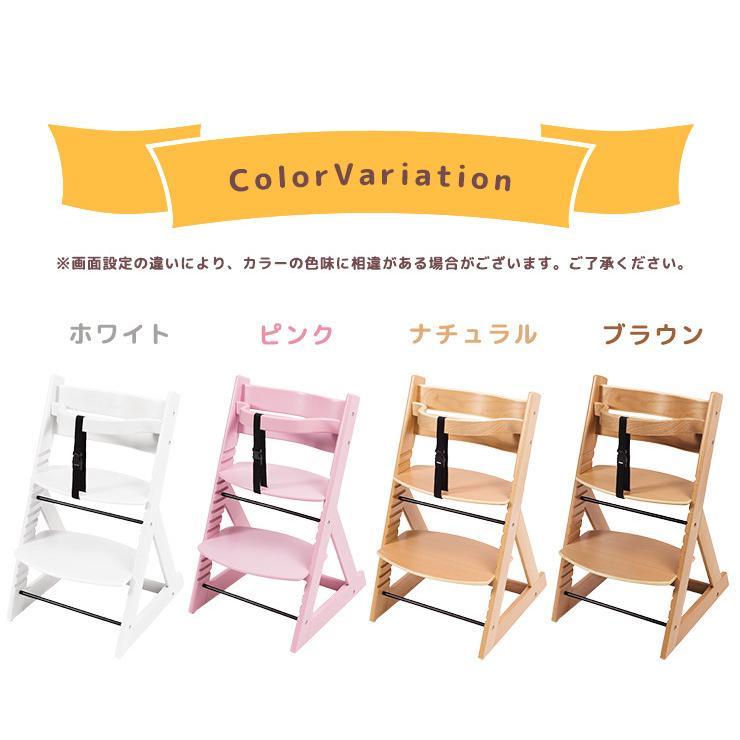 ベビーチェア ベビーチェアー 木製 ダイニングチェア ダイニングチェアー 赤ちゃん 椅子/イス enjoy-home 02