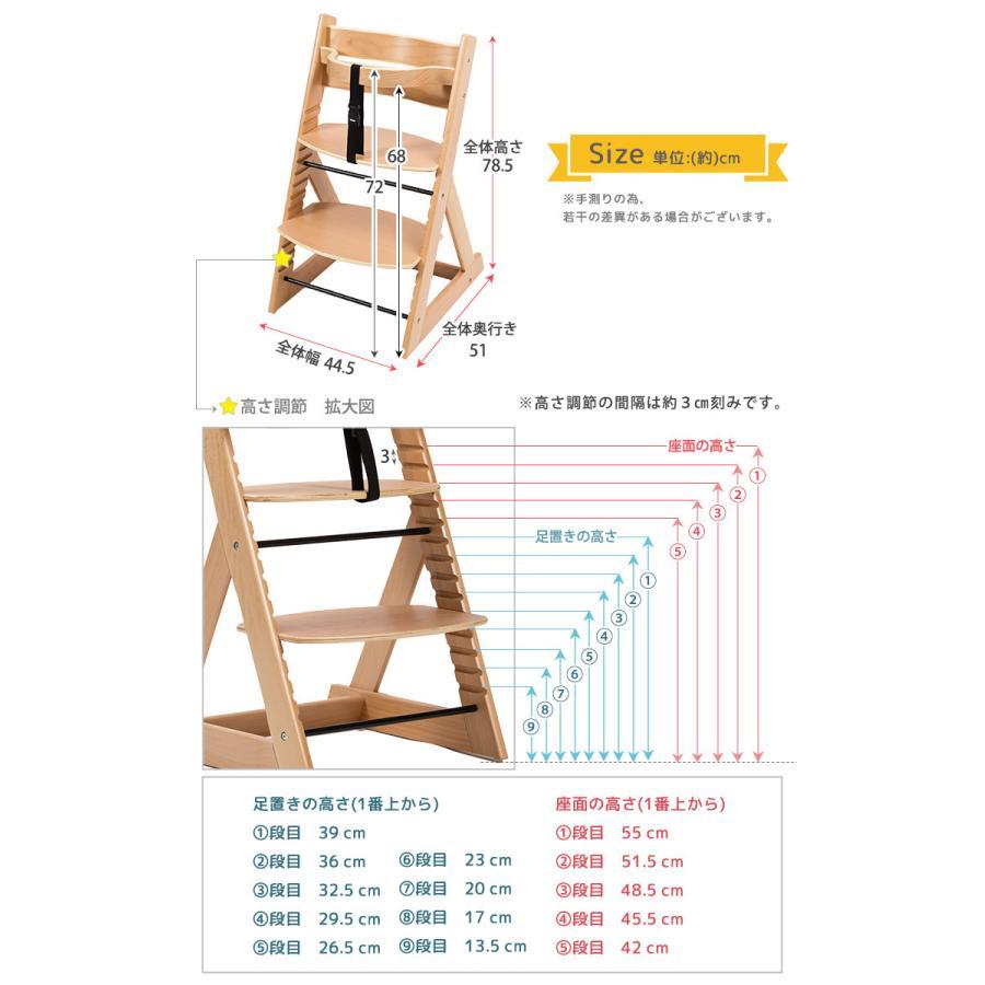 ベビーチェア ベビーチェアー 木製 ダイニングチェア ダイニングチェアー 赤ちゃん 椅子/イス enjoy-home 03
