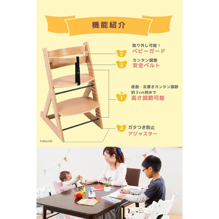 ベビーチェア ベビーチェアー 木製 ダイニングチェア ダイニングチェアー 赤ちゃん 椅子/イス enjoy-home 06