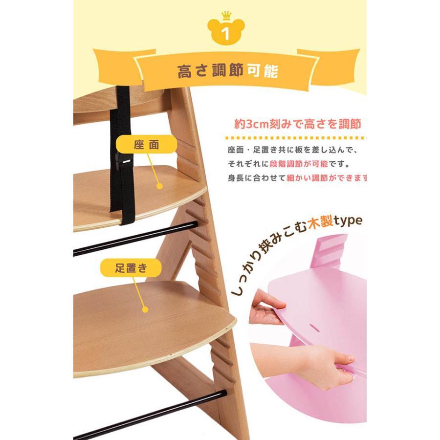 ベビーチェア ベビーチェアー 木製 ダイニングチェア ダイニングチェアー 赤ちゃん 椅子/イス enjoy-home 07