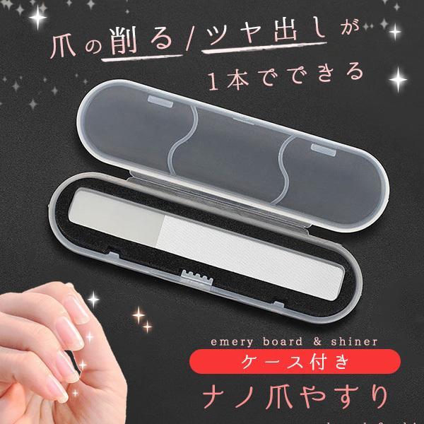 NEW おしゃれ 爪やすり ガラス製 爪とぎ ネイルケア ネイルシャイナー エメリーボード 光沢 ツメ磨き コスメ ネイルファイル ナノ加工